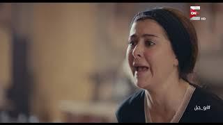 مشهد مؤثر جداً لزوجة مصطفى شعبان لما أبوها ضربها بسبب جوزها #أبو_جبل