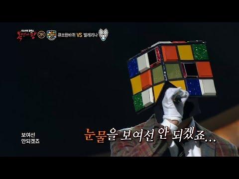 【TVPP】 Jonghyun(CNBLUE) – I Love You, 종현(씨엔블루)  – 아이 러브 유 @King of Masked Singer