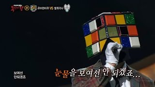 【TVPP】 Jonghyun(CNBLUE) – I Love You, 종현(씨엔블루) – 아이 러브 ...