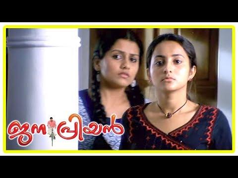 Janapriyan Movie Scenes | Jayasurya learns truth about Bhama | Salim Kumar