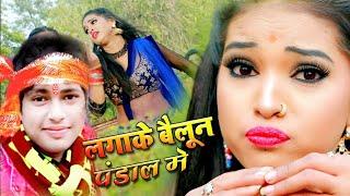 Lagake Bailoon Pandaal Me Awadhesh  premi saraswati pujaa song 2020
