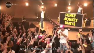 FUNKY MONKEY BABYS 「ヒーロー」SONGSプレミアム thumbnail