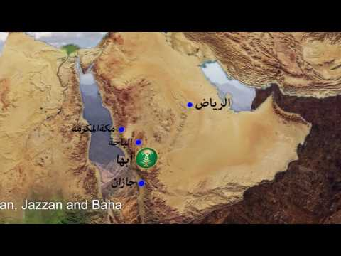Asir Region - منطقة عسير