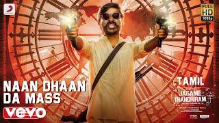 Jagame Thandhiram - Naan Dhaan Da Mass Video   Dhanush   Santhosh Narayanan
