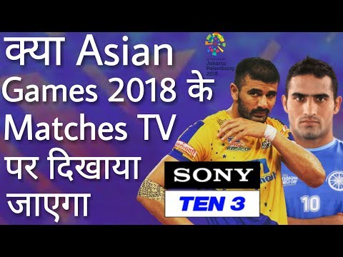 Asian Games 2018 Starting Date, Time Table, Schedule, Live On Tv, All Updates