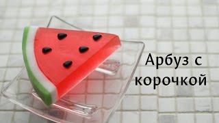 Арбуз с корочкой: мыло своими руками  (Soapmaking - English subs)