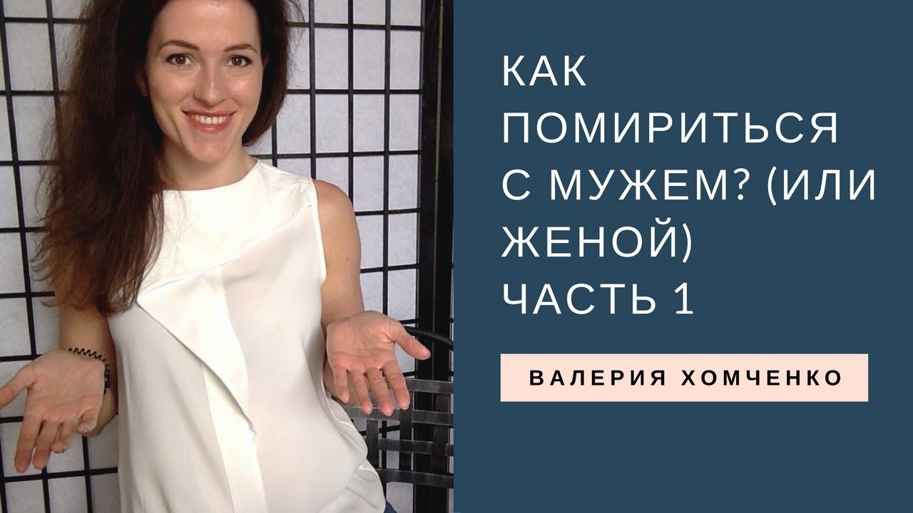 kak-pomiritsya-s-zhenoy-seks-s-mamochkami-vozbuzhdayushiy