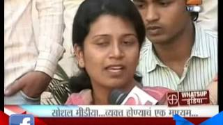 ZEE24TAAS : Whats Up India- From Kolhapur Chatrapati Sahu Institute 1