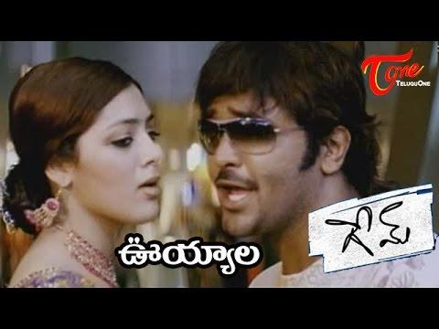 Game Songs - Vuyyala Vuyyala - Parvathi Melton - Manchu Vishnu