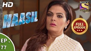 Haasil Ep 77 Full Episode 16th February, 2018