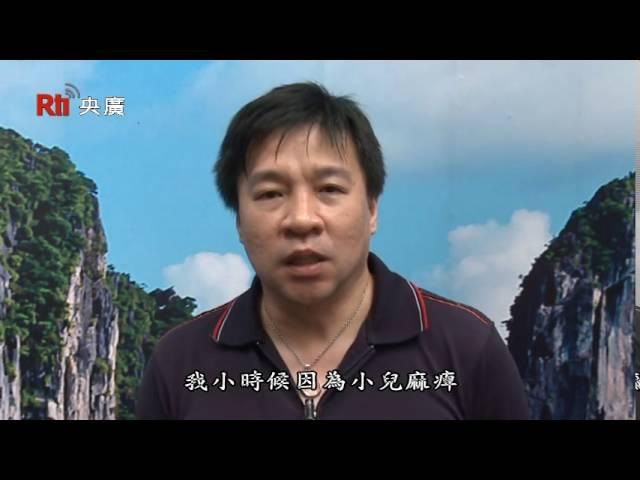 全臺最大的越南商場總監・吳序騰 │臺灣人ㄟ故事#07《專題採訪》