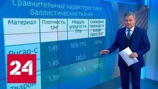 """Хрупкую девушку в """"Ратнике"""" испытали огнем и взрывом - Россия 24"""