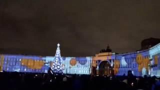 Лазерное шоу 24.12.2016 на Дворцовой площади