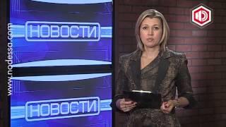 Новости в 17.00 с Ириной Коробко(, 2013-12-03T16:07:08.000Z)