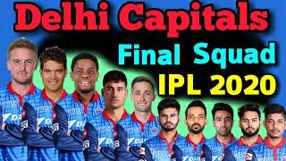 Vivo IPL 2020 Delhi capitals Full & Final Squad | Delhi capitals Final Players list 2020 | DC Team