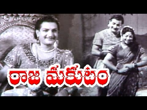Raja Makutam Telugu Full Movie