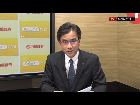 7110マーケットTODAY1月5日【内藤証券 浅井陽造さん】