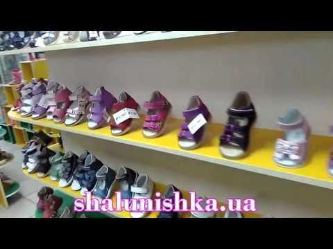 Интернет магазин детской обуви Shalunishka.ua