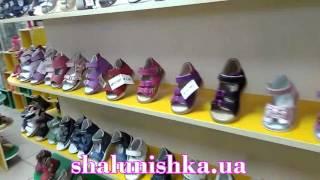 видео Интернет магазин детской обуви.