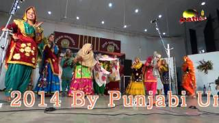 Punjabi Giddha  (at youth Festival 2014_ Punjabi University, Patiala)
