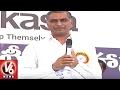 Minister Harish Rao Participates In Bala Vikas Silver Jubilee Celebrations | Warangal Dist | V6 News