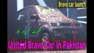 United Bravo Car in Pakistan Price Specification Full features  2018