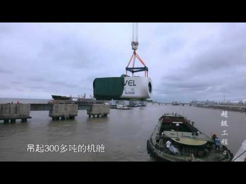 Chinas Mega Projects 4of5 The Giant Offshore Wind Turbine x2