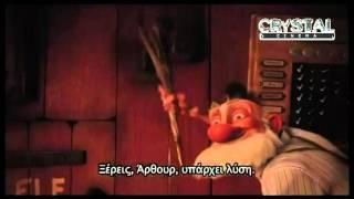 Ο ΓΙΟΣ ΤΟΥ ΑΪ ΒΑΣΙΛΗ - ARTHUR CHRISTMAS (greek subs) - Trailer 2011
