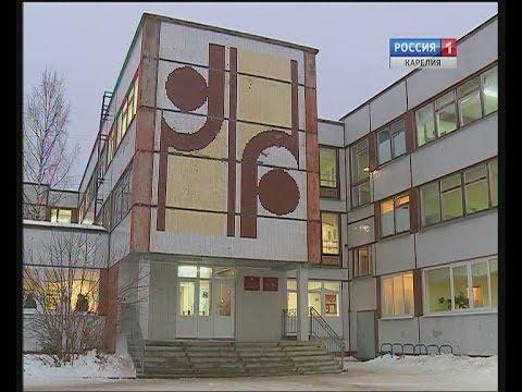 42 школа Петрозаводска стала Академическим лицеем