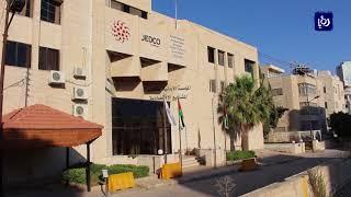 توصيات لمؤسسة تطوير المشاريع الاقتصادية لتحسين بيئة الأعمال في المملكة - (29-8-2017)