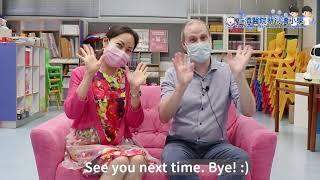 Publication Date: 2021-05-20 | Video Title: 仁濟醫院蔡衍濤小學 英語校本課程