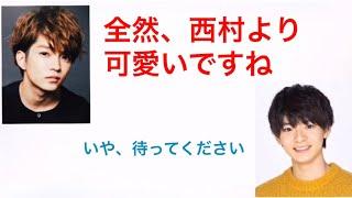 20190203 とれたて関ジュース 文字起こし 関西ジャニーズJr. 西畑大吾 ...