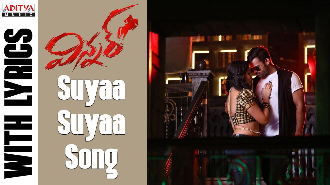 Suyaa Suyaa Full Song With English Lyrics Winner Movie