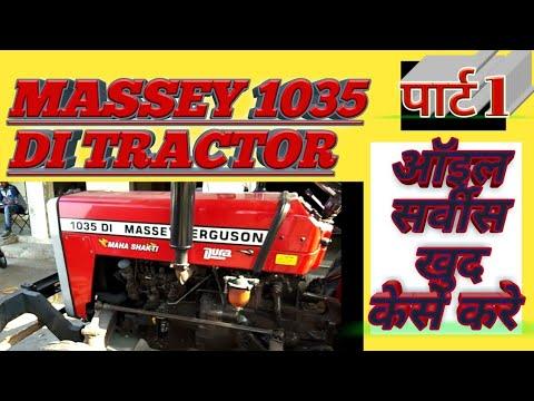 MASSEY 1035 DI TRACTORS FULL ENGINE OIL SERVICE PART 1