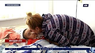 Сарыағашта 9 жасар бала соқырішекке жасалған отадан көзі көрмей, тілсіз қалған