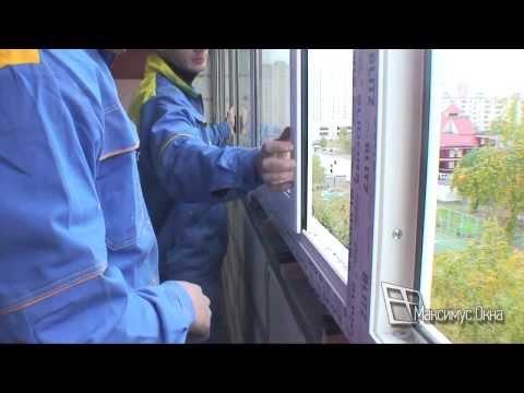 Как снять раздвижные окна на балконе чтобы помыть видео