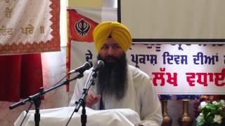 Giani Bhupinder Singh Ji New York wale. @ Gurudwara Sahib SCSONY