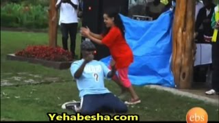 Funny dance competition between different Ethiopian Musicans,actors, radio & tv hosts