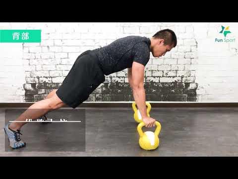 高效燃脂壺鈴運動-32招教學全公開(FunSport)-重量訓練 - YouTube