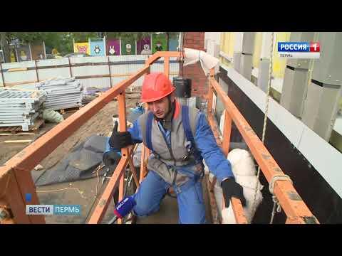 Монтажники, застрявшие в строительной люльке: «Мы заново родились»