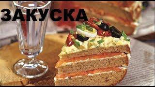 Закуски На Праздничный Стол. Тортики Из Белого Хлеба И Сельди
