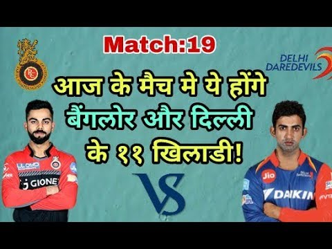 RCB vs DD IPL 2018: Royal Challengers Bangalore vs Delhi Daredevills Predicted Playing Eleven (XI)