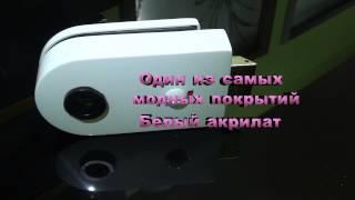 видео Как выбрать фурнитуру для стеклянной двери