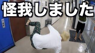 【注意喚起】台風の日に外に出たら怪我しました