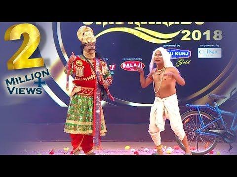 Vikram Betal ଅଟକି ଗଲେ Mancheswar ରେ | Papu Pam Pam & Shakti Baral | 9th Tarang Cine Awards
