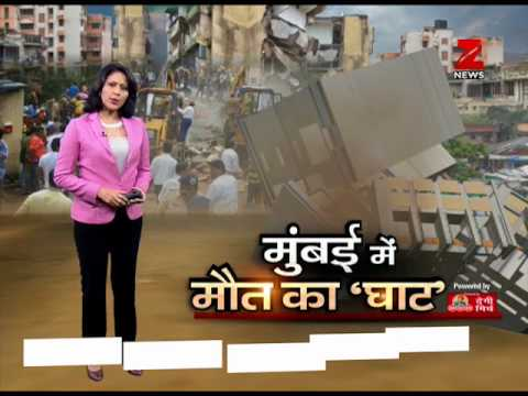 Painful stories of victims of Mumbai's 4-storey building collapse| मुंबई में घर बना 'शमशान'!