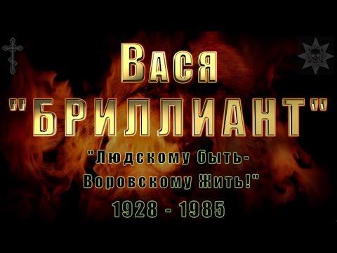 Mr.Credo Вор [Official track] 2004