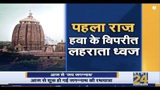 रथयात्रा के राज, जगन्नाथ के 10 'रहस्य'   Top 10 Mystery of Jagannath Puri temple