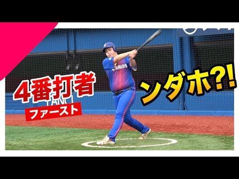 【クーニンズ】4番ファースト・ンダホ、デビュー戦!