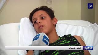 اصابة طفل بعيار ناري أُطلق خلال احتفال انتخابي - (22-8-2017)